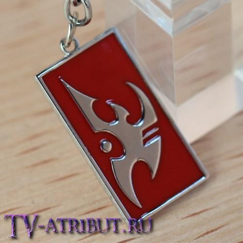Брелок с символом Протоссов