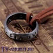 Кулон с кольцом Нейтана Дрейка
