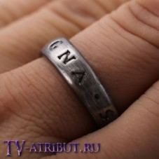 Кольцо Нейтана Дрейка