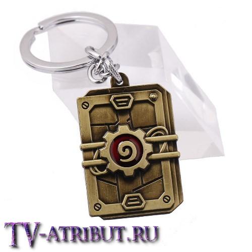 "Брелок ""Дверь-телепорт"" (цвета - бронза, серебро)"