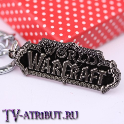 """Брелок """"World of Warcraft"""""""