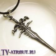 Кулон в виде меча Фростморна