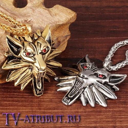 Кулон ведьмака Геральта, сталь (цвета - золото, серебро)