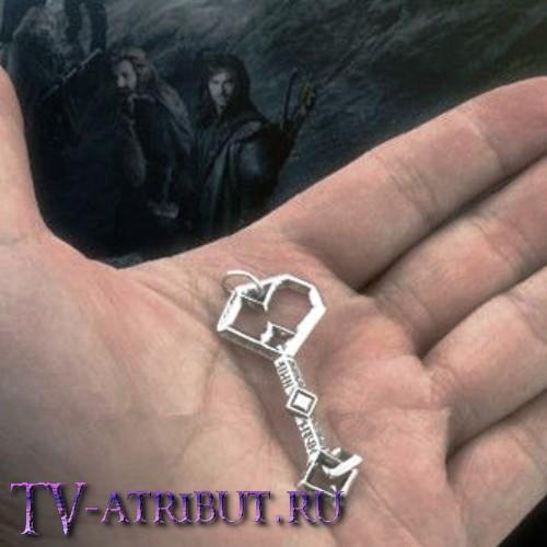 Кулон-ключ Торина Дубощита
