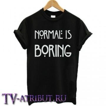 """Футболка """"Normal is boring"""" - """"Нормальность скучна"""" (2 цвета)"""