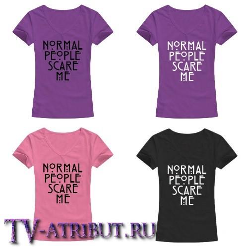 """Футболка женская """"Normal people scare me"""" с V-образным вырезом (10 цветов)"""