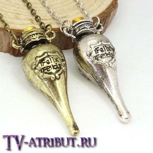 """Кулон с зельем удачи """"Феликс Фелицис"""" (цвета - бронза, серебро)"""