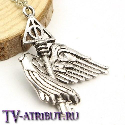 Кулон в виде летающего ключа со знаком Даров Смерти