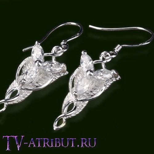 Серьги Арвен, серебро 925 пробы
