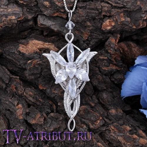 Кулон Арвен с платиновым покрытием и цирконами