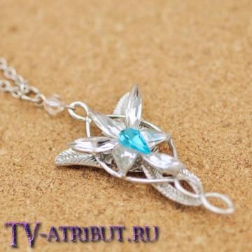 Кулон Арвен с голубым кристаллом, посеребренный