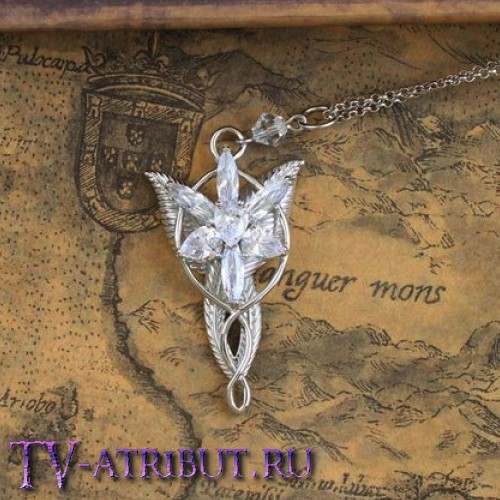 Кулон Арвен, серебро 925 пробы