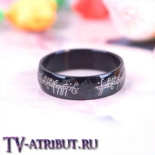 Кольцо Всевластия, цвет черный (ширина 0,6 см)