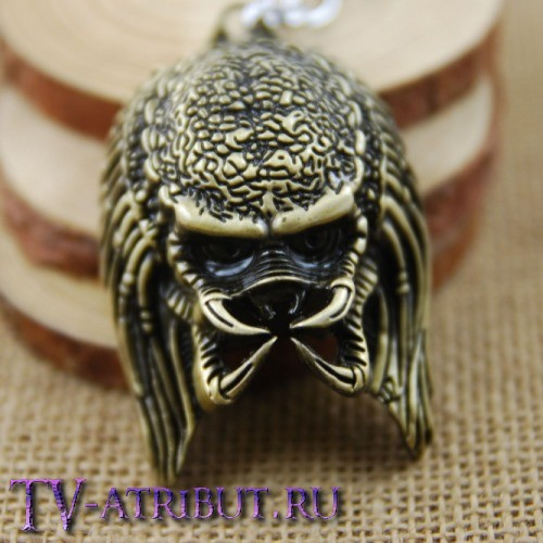 Брелок в виде Хищника без маски (цвета - бронза, серебро)