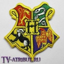 Комплект нашивок с гербом Школы Хогвартс (2 или 5 штук)