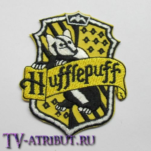 Комплект нашивок факультета Пуффендуй (2 или 5 штук)