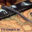 Волшебная палочка Беллатрисы Лестрейндж, в коробочке