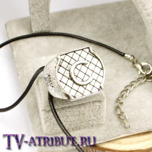 Кулон-кольцо семьи Карстейрз