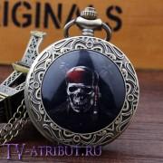 """Часы с цепочкой с эмблемой """"Пиратов Карибского моря"""""""