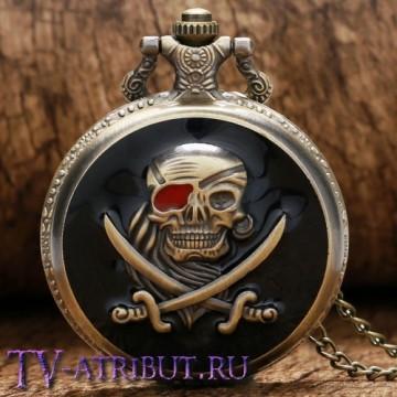 """Часы с цепочкой по мотивам """"Пиратов Карибского моря"""""""