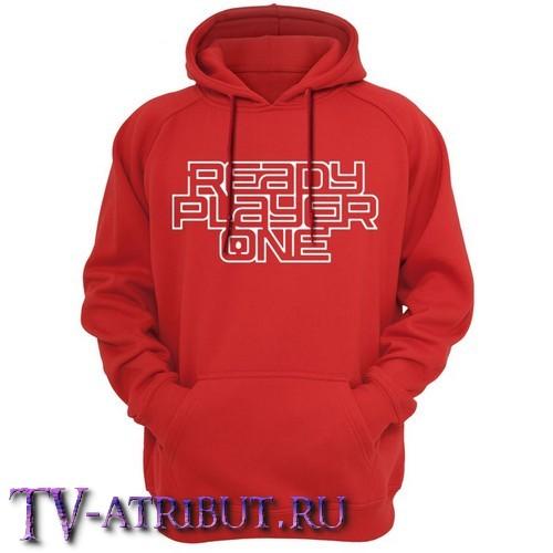 """Толстовка """"Ready Player One"""" (4 цвета)"""