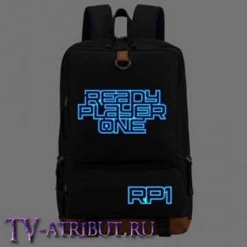 "Рюкзак ""Ready Player One"", светящийся"
