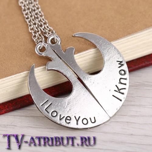 """Комплект парных кулонов """"I love you - I know"""""""