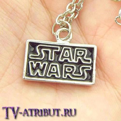 """Кулон """"Star Wars"""""""