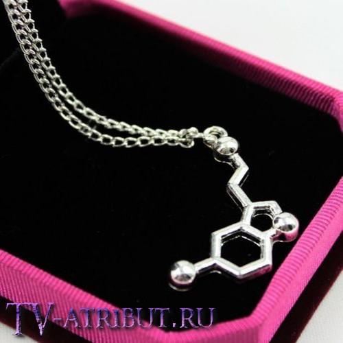 Кулон в виде гормона счастья - серотонина