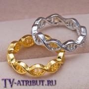 Кольцо в виде цепочки ДНК (цвета - серебро, золото)