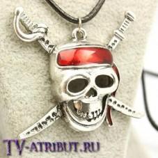 Кулон в виде эмблемы пиратов (цвета - золото, серебро)