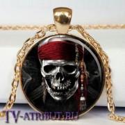 """Кулон """"Эмблема Пиратов Карибского моря"""""""