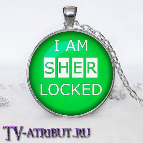 "Кулон ""I am Sherlocked"" (цвета - зеленый и розовый)"