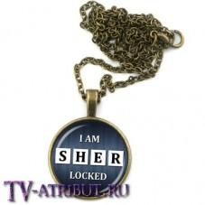 "Кулон ""I am Sherlocked"" на сером фоне"