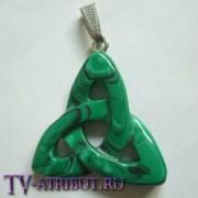 Кулон знак Силы Трёх из натурального камня (5 вариантов)