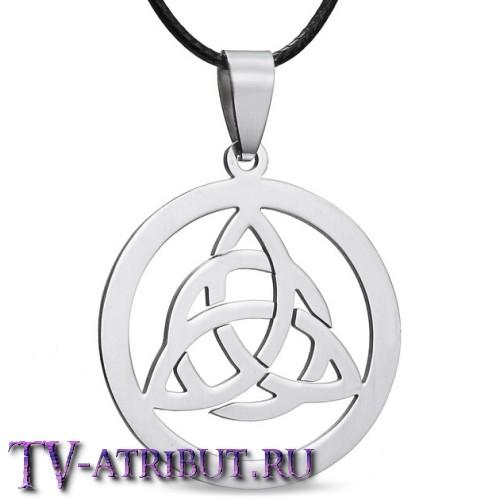 Кулон в виде трикветра - знака Силы Трех, сталь