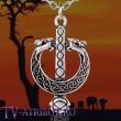 Кулон с оленями - гербом клана Джейми