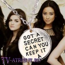 """Кулон """"Got a secret, can you keep it"""""""