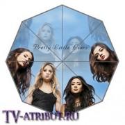 Зонт складной с героинями сериала (3 изображения)