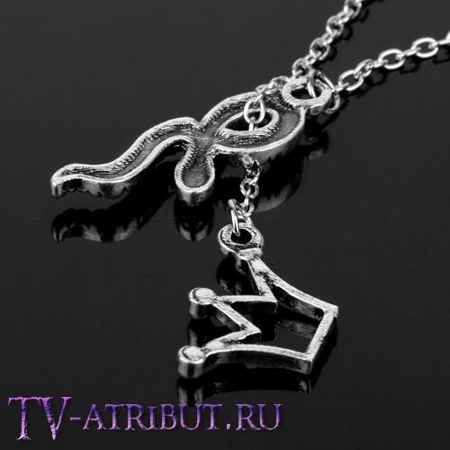 """Кулон со змейкой и короной по сериалу """"Ривердейл"""""""