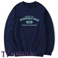 Джемпер учеников школы Riverdale High (4 цвета)