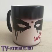 """Кружка с цитатой Лексы по сериалу """"Сотня"""""""