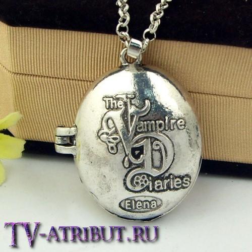 "Кулон ""The Vampire Diaries: Elena"", открывающийся"
