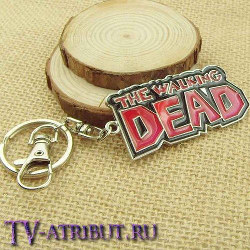 "Брелок с надписью ""The Walking Dead"""