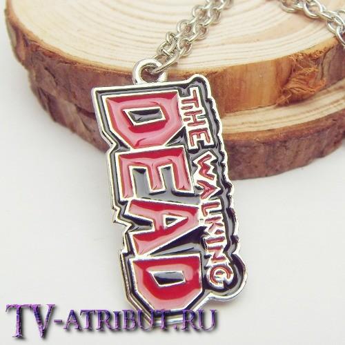 """Кулон с надписью """"The Walking Dead"""""""